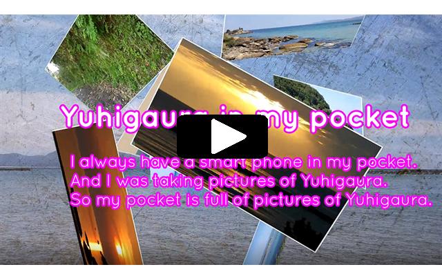 yuhigaura in