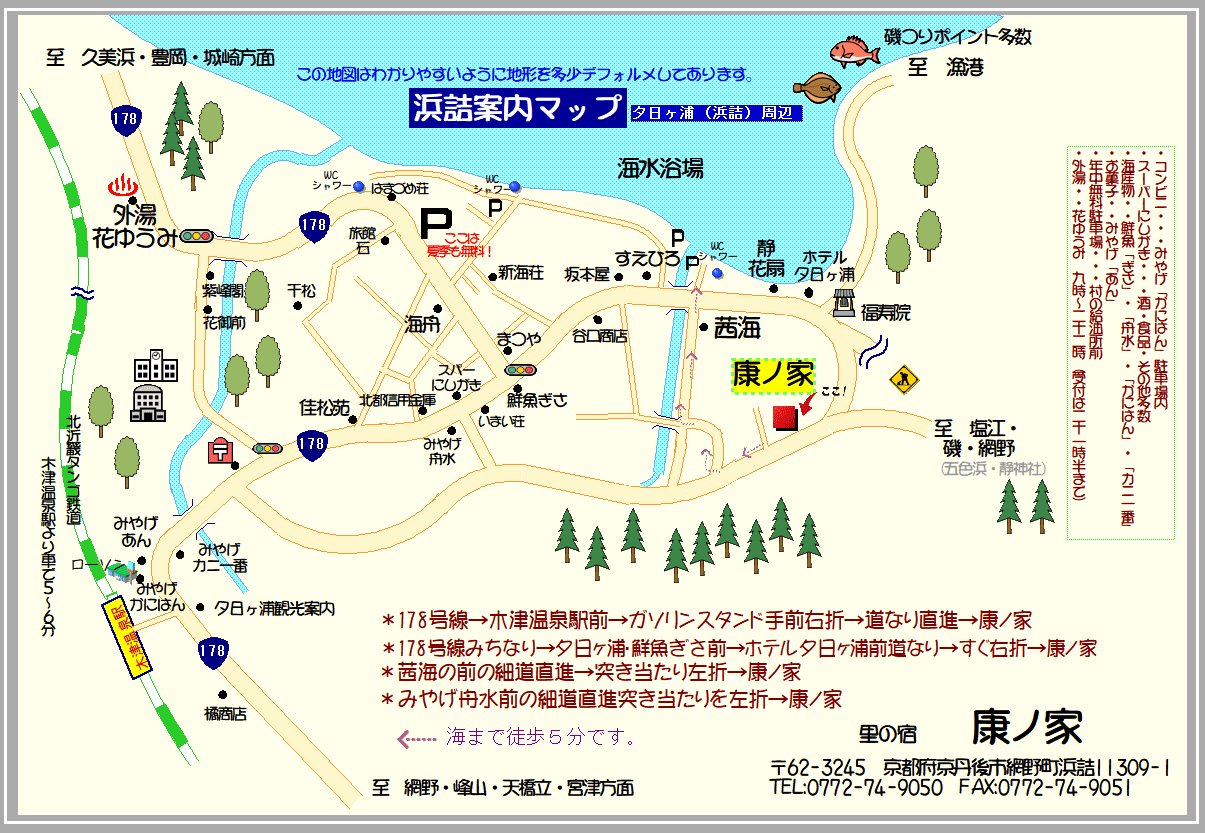 夕日ヶ浦マップ